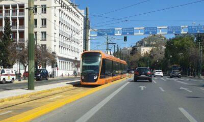 Τραμ πορτοκαλί