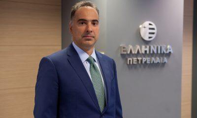 ΕΛΠΕ Αλεξόπουλος