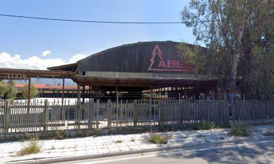 Πάτρα ακίνητο εμπορικό κέντρο Ten Brinke Avex