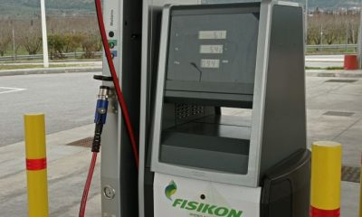 fisikon ΔΕΠΑ Αέριο Κίνησης