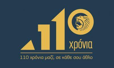 Ηρακλής 110 χρόνια
