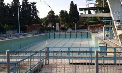 κολυμβητήριο Αθηνών