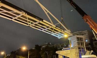 πεζογέφυρα Ποσειδώνος
