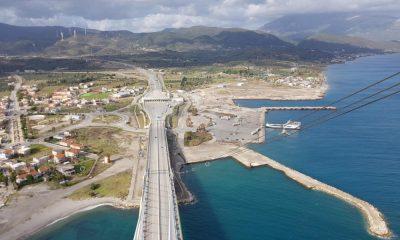 """Η γέφυρα """"Χαρίλαος Τρικούπης"""" - Πηγή: ΤΑΙΠΕΔ"""