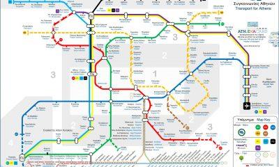 Δίκτυο Μετρό, Τραμ, Προαστιακού