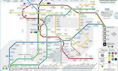 Δίκτυο Μετρό, Τραμ, Προαστιακός