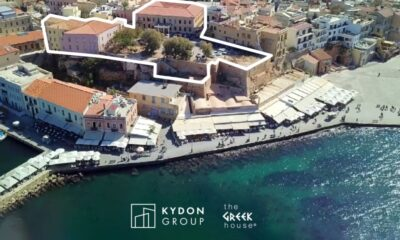 Τα 3 ιστορικά κτίρια στην παλιά Πόλη των Χανίων, που θα αξιοποιηθούν τουριστικά από την Belvedere ΜΕΠΕ