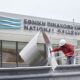 H νέα ανακαινισμένη Εθνική Πινακοθήκη της Αθήνας - Πηγή: Γ.Τ. Πρωθυπουργού/ Δημήτρης Παπαμήτσος