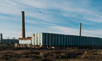Εγκαταλελειμμένο βιομηχανικό κτίριο