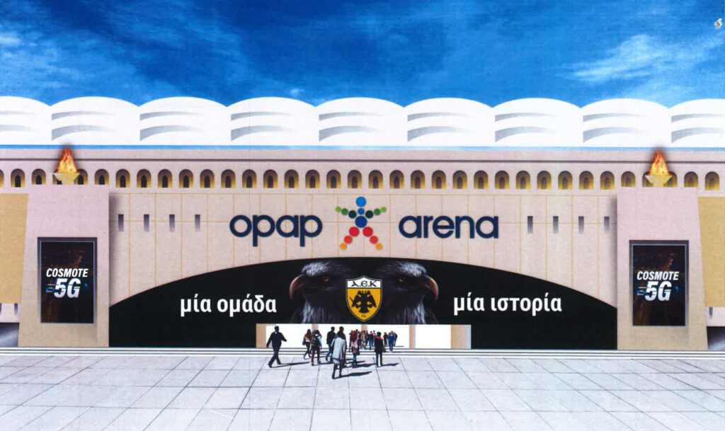 """Όψη της εισόδου στο νέο γήπεδο της ΑΕΚ """"OPAP Arena"""" - Φωτό: ΠΑΕ ΑΕΚ"""