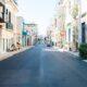 Αθήνα Άσφαλτος 1