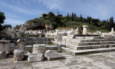 Αρχαιολογικός Χώρος Ελευσίνας