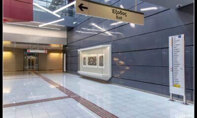 Επιτάφιος Μετρό Νίκαιας