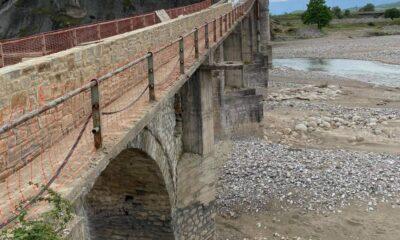 Πέτρινο Γεφύρι Σαρακίνας