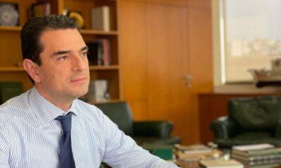 Ο Υπουργός Περιβάλλοντος και Ενέργειας, Κώστας Σκρέκας - Πηγή: ΥΠΕΝ
