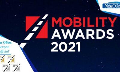 Νέα Οδός Mobility Awards