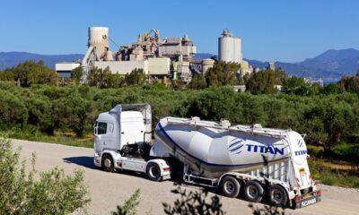 Το εργοστάσιο της ΤΙΤΑΝ στο Δρέπανο-Πηγή: Επίσημος Ιστότοπος ΤΙΤΑΝ