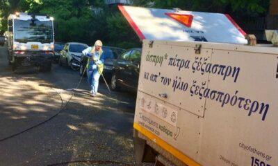 Νέα δράση καθαριότητας στα Πατήσια πραγματοποίησε ο Δήμος Αθηναίων