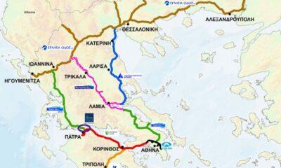 Δίκτυο Αυτοκινητόδρομων