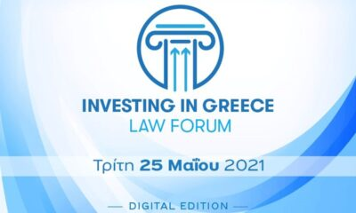 investing in greece law forum