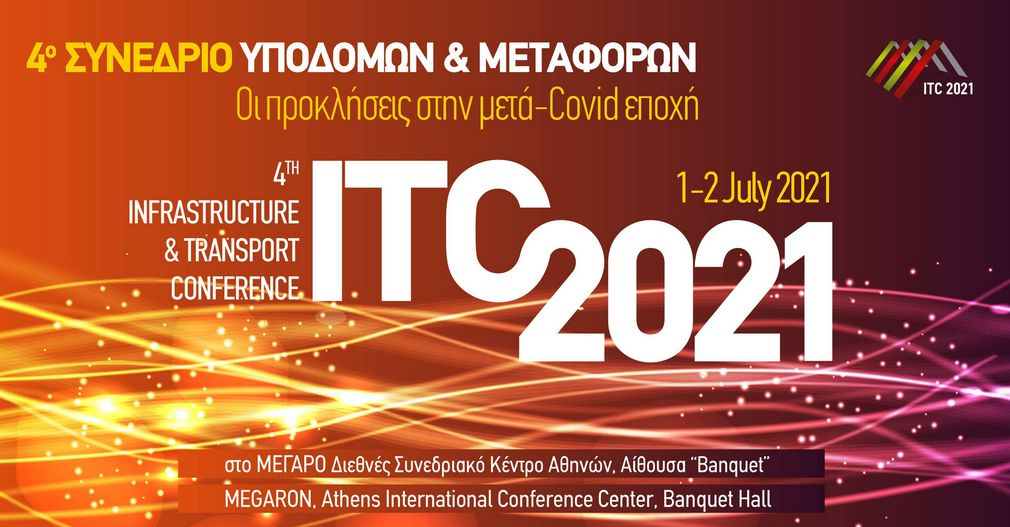 ITC 2021