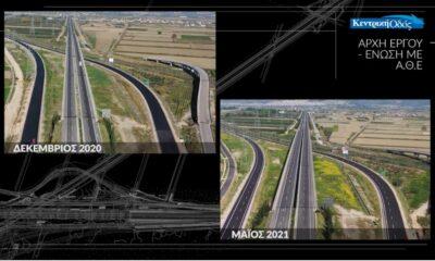Εργασίες Νότιου Τμήματος Ε65-Πηγή Φωτογραφίας: YouTube Channel Kentriki Odos S.A