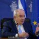 Ο Γ. Περιστέρης στο Φόρουμ των Δελφών-Πηγή: Delphi Economic Forum