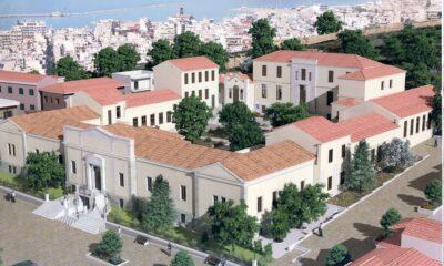 Δημοτικό Νοσοκομείο-Πηγή: Δήμος Πατρέων