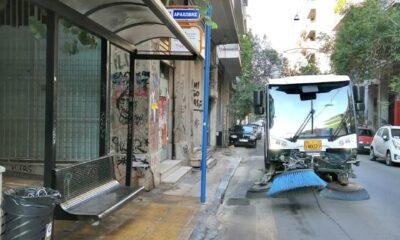 Δράση καθαριότητας στα Εξάρχεια-Πηγή: Δήμος Αθηναίων