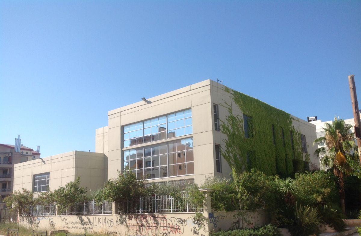 Το κτίριο Νομπέλ-Πηγή Φωτογραφίας: Δήμος Χαλανδρίου
