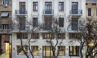 Τα κεντρικά γραφεία της Prodea Investments - Πηγή: Prodea Investments