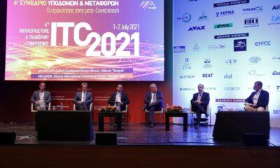 Πηγή Φωτογραφίας: ITC 2021
