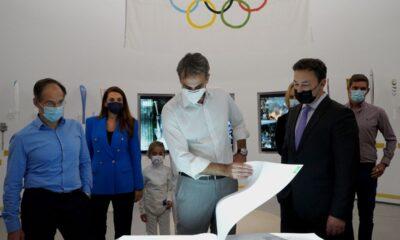 Επίσκεψη Πρωθυπουργού στο Ολυμπιακό Μουσείο Αθήνας-Πηγή:Lamda Development