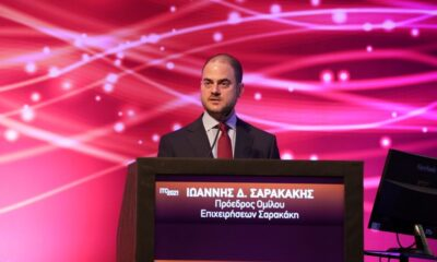 Ο Ι. Σαρακάκης στο ITC 2021-Πηγή ITC 2021
