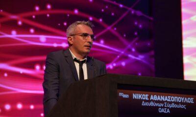 Ο Ν. Αθανασόπουλος στο ITC 2021-Πηγή: ITC 2021