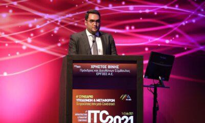 Ο Πρόεδρος και Διευθύνων Σύμβουλος της ΕΡΓΟΣΕ, Χρήστος Βίνης, στο 4ο Συνέδριο Υποδομών και Μεταφορών ITC 2021