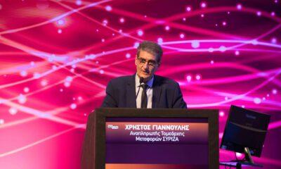 Ο αναπληρωτής τομεάρχης Υποδομών στο ΣΥΡΙΖΑ, Χρήστος Γιαννούλης, στο 4ο Συνέδριο Υποδομών και Μεταφορών ITC 2021