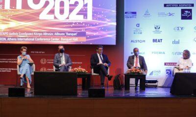 Η συνεδρία για τις Ενεργειακές Υποδομές και τα έργα, στο 4ο Συνέδριο Υποδομών και Μεταφορών ITC 2021