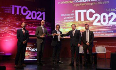 """Η βράβευση της αναβάθμισης του Αεροδρομίου """"Μακεδονία"""" στο συνέδριο ITC 2021"""