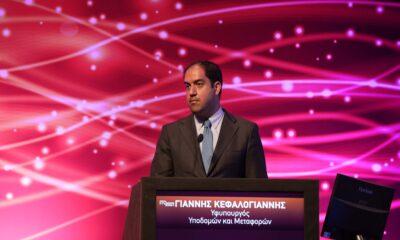 Ο Υφυπουργός Υποδομών και Μεταφορών, Γ. Κεφαλογιάννης, στο 4ο Συνέδριο Υποδομών και Μεταφορών ITC 2021