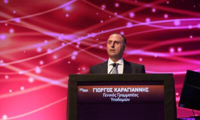 Ο Γ.Γ. Υποδομών, Γιώργος Καραγιάννης, στο 4ο Συνέδριο Υποδομών και Μεταφορών ITC 2021