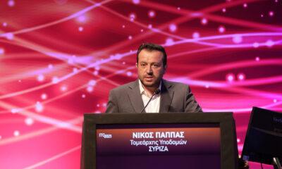 Ο τομέαρχης Υποδομών ΣΥΡΙΖΑ, Ν. Παππάς, στο 4ο Συνέδριο Υποδομών και Μεταφορών ITC 2021