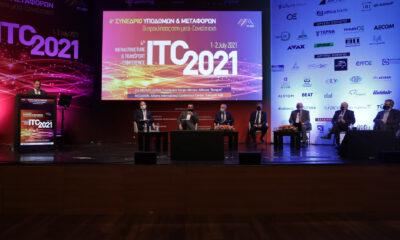 Η Στρογγυλή Τράπεζα των Κατασκευών, στο 4ο Συνέδριο Υποδομών και Μεταφορών ITC 2021