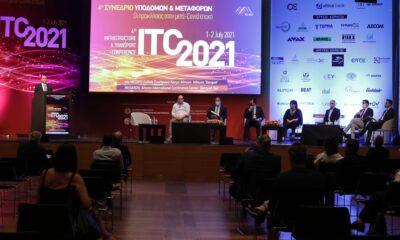 Η συνεδρία για τη Βιωσιμότητα και την Αειφορία στα έργα υποδομών, στο 4ο Συνέδριο Υποδομών και Μεταφορών ITC 2021