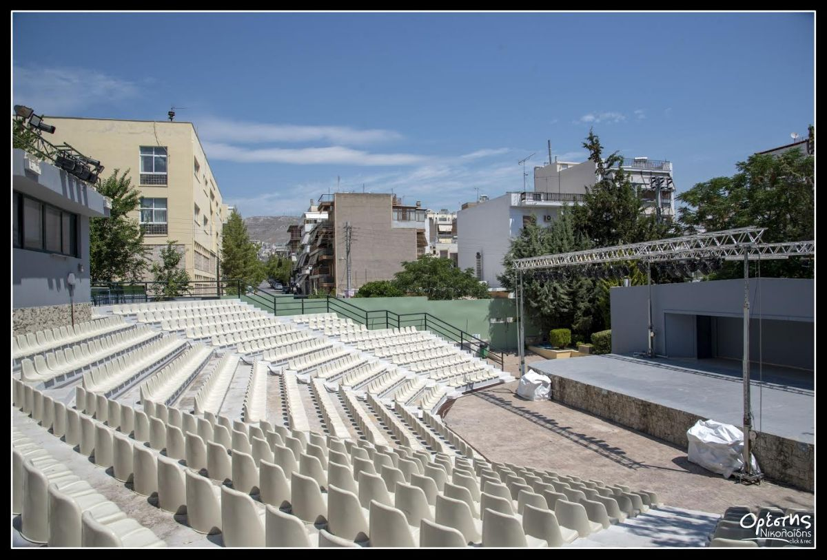 Πηγή Φωτογραφίας: Δήμος Αγ.Ι.Ρέντη-Νίκαιας/Ορέστης Νικολαΐδης