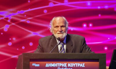 Δημήτρης Κούτρας, πρόεδρος ΙΝΤΡΑΚΑΤ