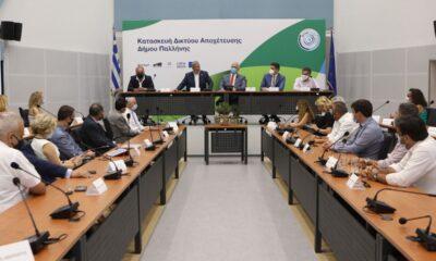 Υπεγράφη η σύμβαση για το αποχετευτικό Δίκτυο Παλλήνης-Πηγή: Περιφέρεια Αττικής