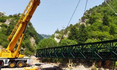 Η νέα γέφυρα Bailey στην Καρδίτσα-Πηγή Φωτογραφίας: Περιφέρεια Θεσσαλίας